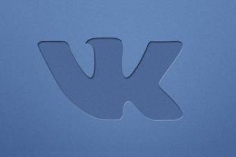 Видеохостинг Вконтакте
