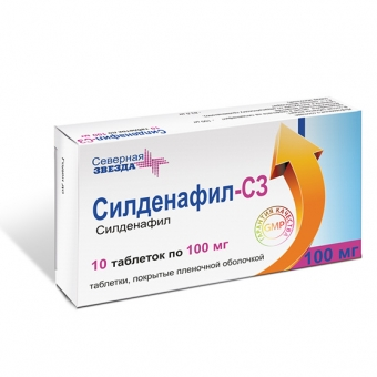 Cилденафил