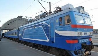 Николаев Пасс билеты на поезд