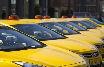 Такси киев онлайн заказ